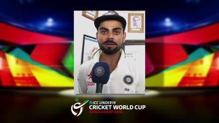 Virat Kohli U19 Cricket World Cup message