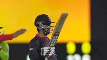 CWC15 PAK vs UAE - UAE innings highlights