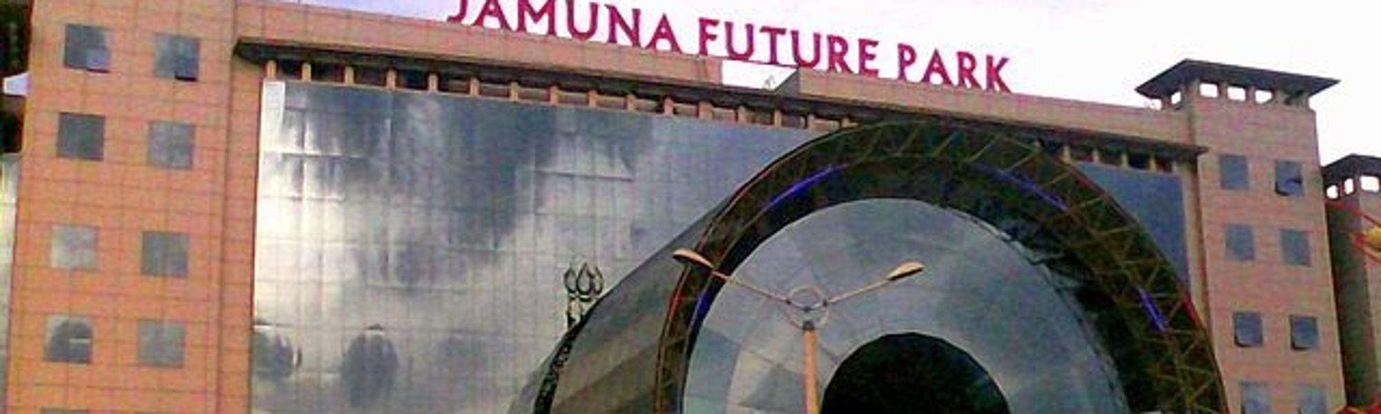 Jamuna future park, Dhaka.jpg