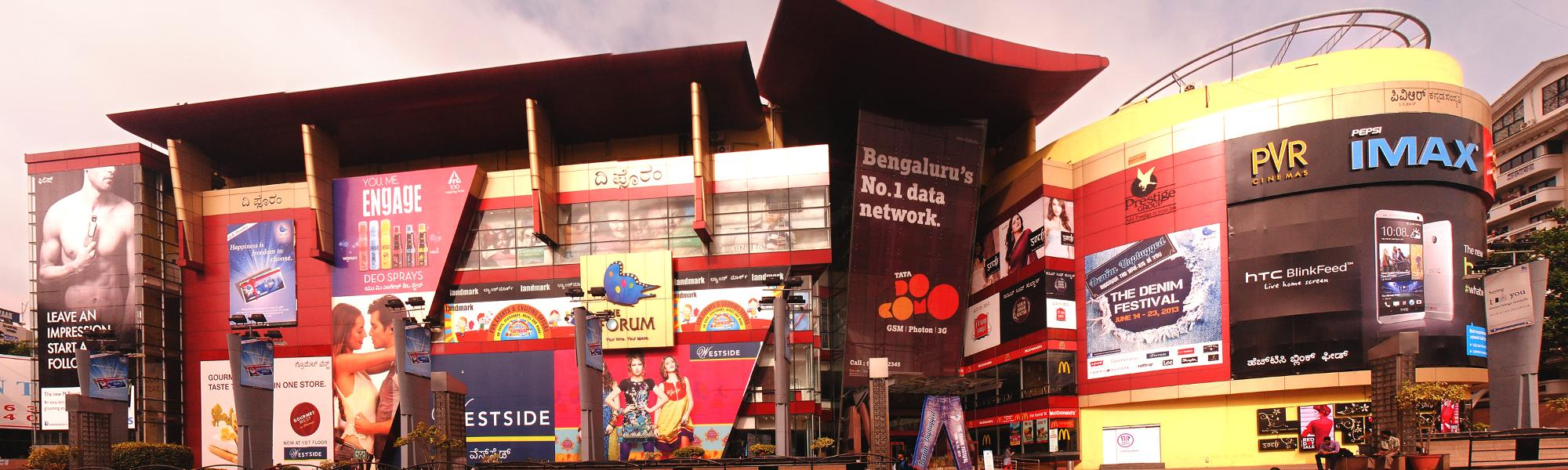 Forum mall, Kormanagala, Bangalore.jpg