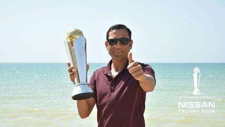 Nissan Trophy Tour: Stop 7 - Karachi