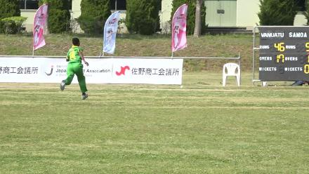 HIGHLIGHTS: Vanuatu v Samoa from the Day 6 of ICC Women's T20 Qualifier, East Asia Pacific