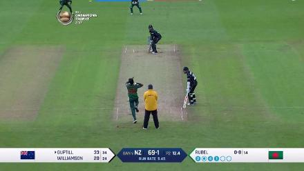 WICKET: Martin Guptill is dismissed by Rubel Hossain for 33