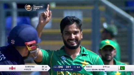 WICKET: Hales falls to Raees for 13