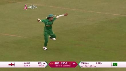 WICKET: Heather Knight is dismissed by Asmavia Iqbal for 106