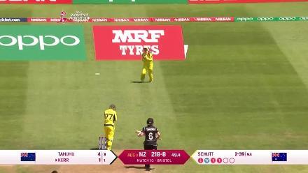 Match highlights - AUS vs NZ