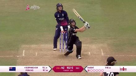#WWC17 ENG v NZ - Erin Bermingham Innings