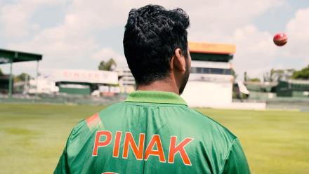 ICC U19 CWC #FutureStars - Pinak Ghosh
