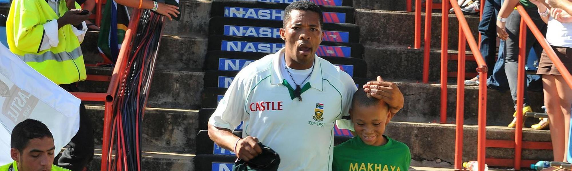 Makhaya and Thando Ntini