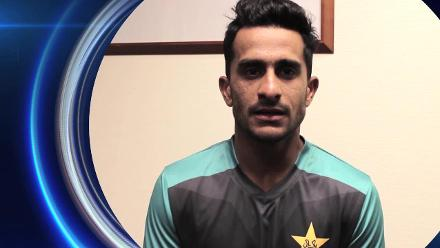 Hasan Ali reacts after being named as ICC Emerging Cricketer of the Year