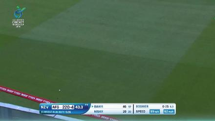 All of the highlights from Bahir Shah's magnificent innings against New Zealand