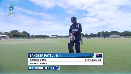 Qais Ahmed takes 4/33 against New Zealand