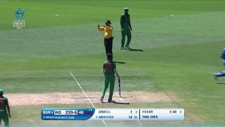 U19CWC POTD - Qazi runs out Anukul Roy