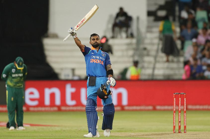 Kohli celebrates his 33rd ODI century