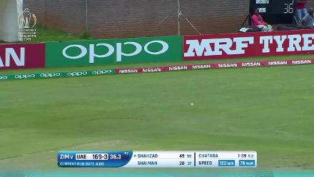 WATCH: Highlights from Rameez Shahzad's 59 against Zimbabwe