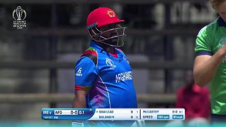 HIGHLIGHTS: Afghanistan beat Ireland to qualify for CWC19!