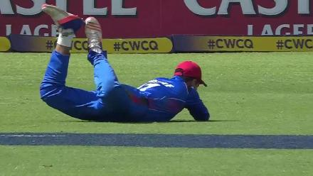 CWCQ POTD - Ashraf's diving catch to dismiss Gayle