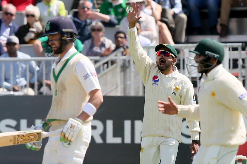 Pakistan's Babar Azam appeals for the wicket of Ireland's Andrew Balbirnie during day three.