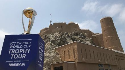 ICC Cricket World Cup Trophy Tour Driven By Nissan