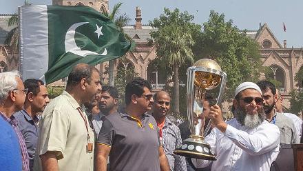ICC Cricket World Cup 2019 Trophy Tour – Pakistan