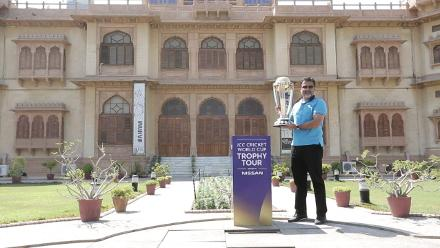 #CWCTrophyTour in Pakistan