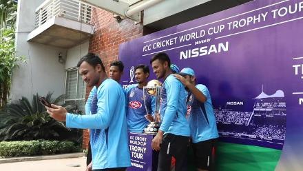 ICC CWC 2019 Trophy Tour – Dhaka