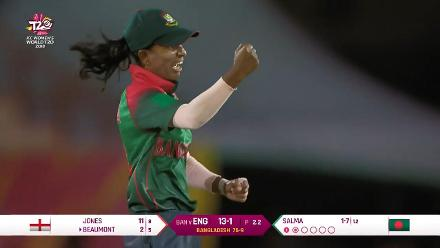 ENG v BAN: Tammy Beaumont caught off Salma Khatun