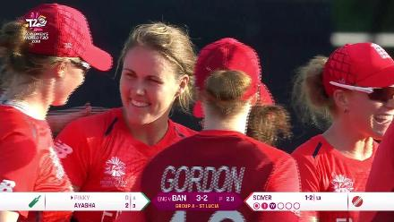 ENG v BAN: Pinky edges to Amy Jones