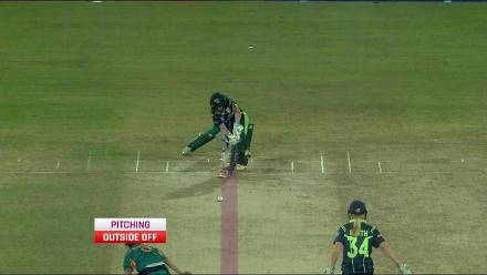 PAK v IRE: Isobel Joyce is dismissed lbw by Aiman Anwer