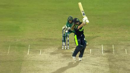 PAK v IRE: Fantastic leg-break from Sana Mir bowls Delany