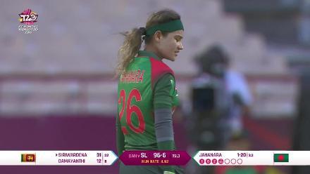 SL v BAN: Jahanara Alam bowling highlights