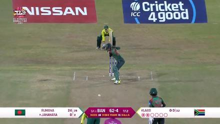 SA v BAN: Jahanara Alam can't clear mid-off as Daniels takes a clean catch