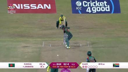 SA v BAN: Jahanara Alam can't clear mid-off as Daniels takes a clean catch