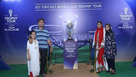 ICC Cricket World Cup 2019 Trophy Tour – Mumbai