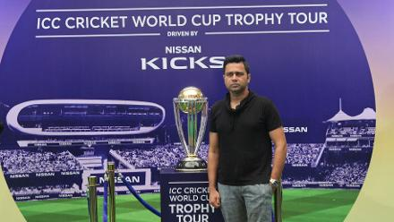 ICC Cricket World Cup 2019 Trophy Tour – Mumbai